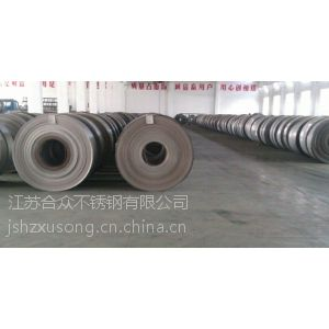 供应J1不锈钢钢带