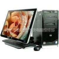 供应郑州哪有修理显示器的? 显示器坏了可以维修吗?