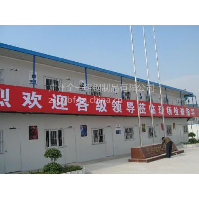 供应珠海活动板房 QY防火活动板房 珠海岩棉活动板房
