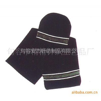 供应针织手套帽子围巾三件套