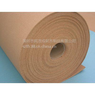 供应软木板、深圳软木板、广州软木板、深圳软木板生产厂家