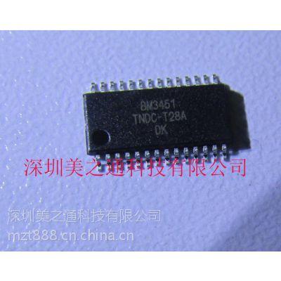 带均衡3-5节保护IC BM3451TJDC