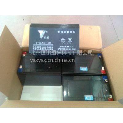 天能蓄电池6-DZM-20天能电池12V20Ah现货直销|报价