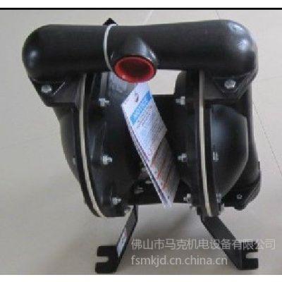 供应PW专用泵、煤矿泵、英格索兰气动隔膜泵