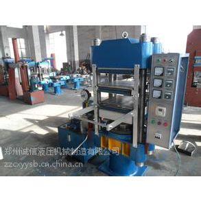 郑州诚信修理 改装 硫化机 油缸 泵站