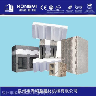 泉州鸿益复合自保温砖制砖机(QT10-15)