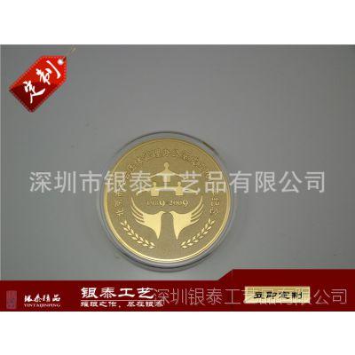 【优质纪念章】援疆纪念币制作  金属工艺品纪念章