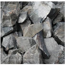 上海瑞贝祥实业有限公司长期现货供应高碳铬铁Cr55-70