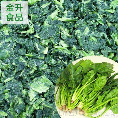 【厂家直销】批发速冻蔬菜  质量保证速冻新鲜菠菜 冷冻蔬菜