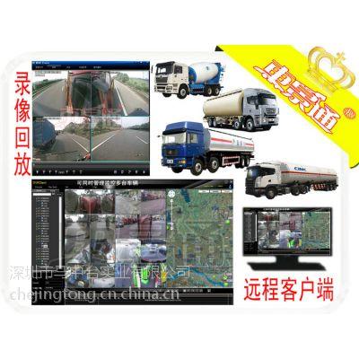 供应 车景通 卡车3G车载全景行车记录仪 四路车载监控 MC-H8360G