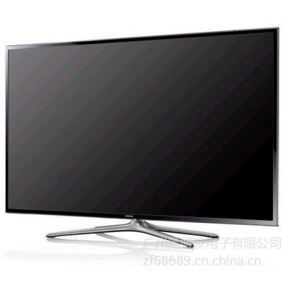 供应液晶电视,LED液晶电视,高清液晶电视
