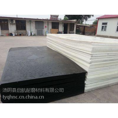 供应耐磨型HDPE板材