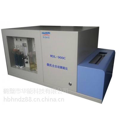 供应 煤炭测硫仪|华能科技微机测硫仪WDL-900C|微机定硫仪