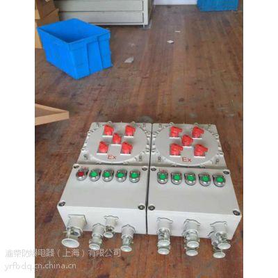 江苏省徐州市专业非标防爆配电箱柜制造商