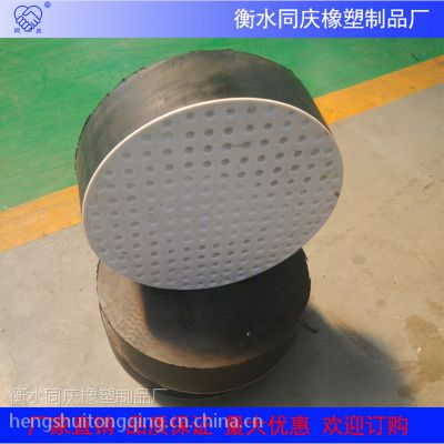 各类板式橡胶支座、四氟板式橡胶支座、橡胶支座、减震支座、隔震支座