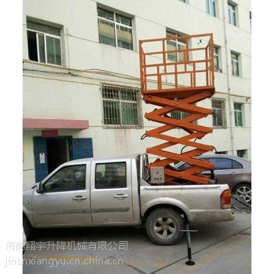 翔宇机械品质保证 市中区车载式升降机 车载式升降机供应商