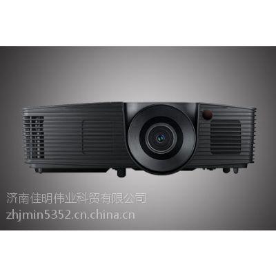 奥图码W316 高端宽屏商务投影机