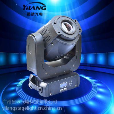 邑琅光电 厂家直销质量可靠 120w光束摇头灯