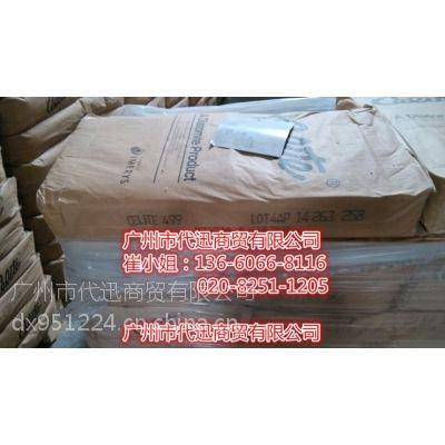 Imerys美国益瑞石CELITE 499 硅藻土助滤剂 优质Imerys硅藻土批发