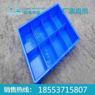 供应物料盒,中运物料盒