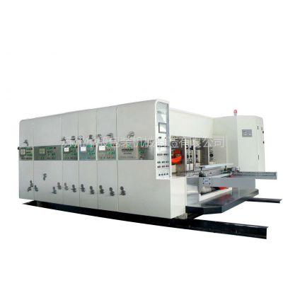 供应水墨印刷模切机、水墨印刷开槽机、印刷设备、纸箱包装印刷机