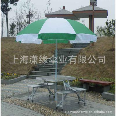 铝合金连体折叠桌椅与户外广告遮阳伞组合套装、户外休闲折叠桌椅 太阳伞
