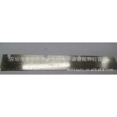 供应半自动锡膏印刷机刀片,锡膏印刷机刮刀片