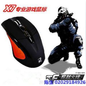 供应正品 追光豹 X7 光电有线鼠标 USB 游戏变速鼠标 6D CF魔兽玩家