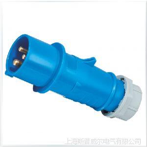 供应saipwell  32A 3P  电缆插线接头 工业插座 防水插头