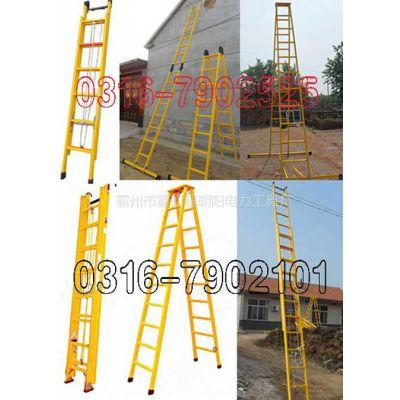 供应绝缘多层凳,绝缘A型平台梯,放倒式绝缘升降平台