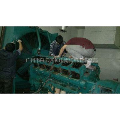 供应广州各种发电机维修、柴油发电机、各种发电机组维修技术保养