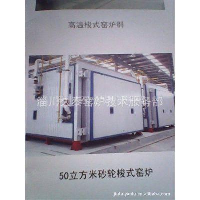 供应50立方米砂轮梭式窑炉