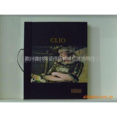 供应供 样样红  克里奥(CLIO) 工程版本 工程纸