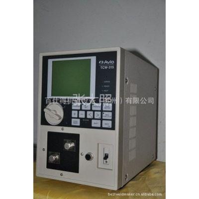 供应AVIO原装进口二手脉冲热压焊接机TCW215315哈巴机