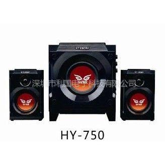 供应韩国现代音响HY-750全国总代招商代理批发大量供应供货低音炮全木质USB插卡音响插SD卡/U盘