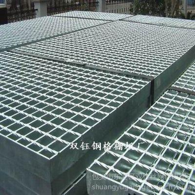 供应内蒙古 包头钢格板厂--包头镀锌钢格板图集
