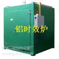 供应井式铝合金时效炉 万 能产品安全节能