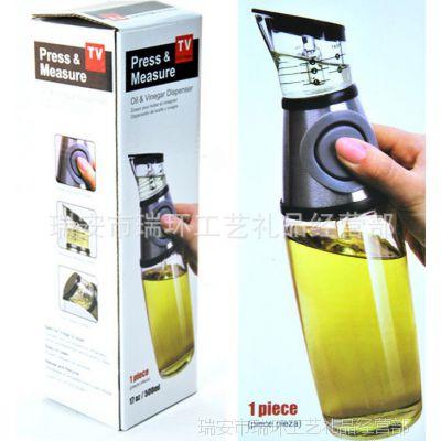 【厂家直销】 计量油瓶按压式健康油瓶醋瓶 控油壶控油瓶可印LOGO