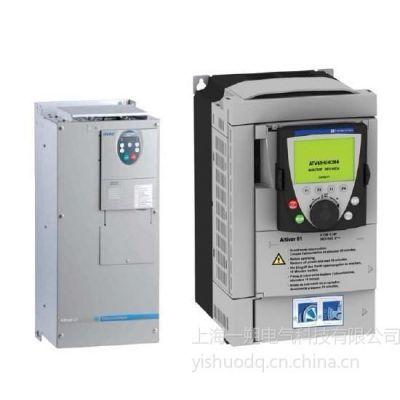 供应施耐德变频器华东总代理一级代理商现货底价 ATV312H075N4 0.75kW