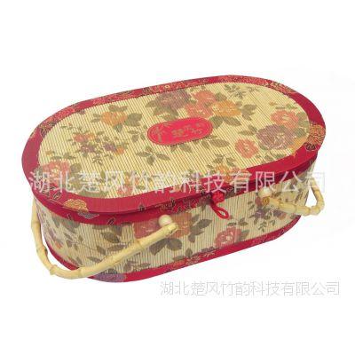 安吉竹制月饼礼盒 竹篮编织 创意茶叶水果年货土特产包装批发