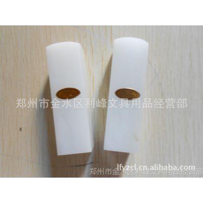 西安印章材料厂    厂家大量供应高仿昆仑冻石 激光机能刻的玉石