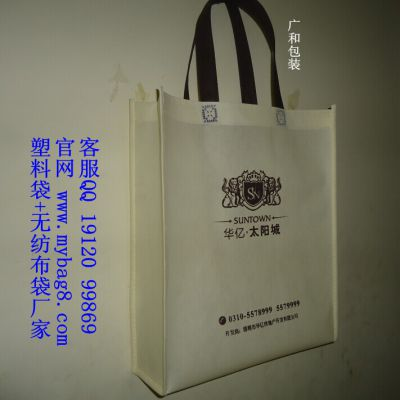 定做无纺布袋保定丝网印刷无纺布袋印刷费制版费的计算方法