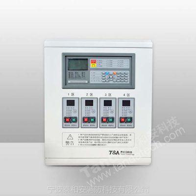 宁波泰和安供应泰和安TX3042B气体灭火控制报警主机(壁挂)