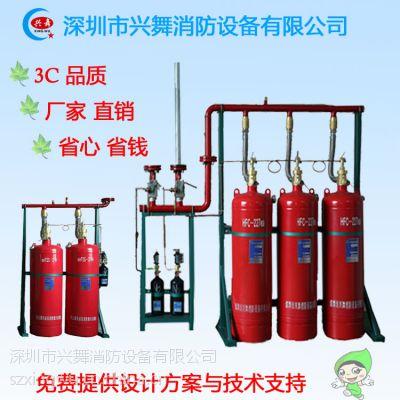 兴舞 优质管网七氟丙烷灭火系统、柜式七氟丙烷、消防器材厂家