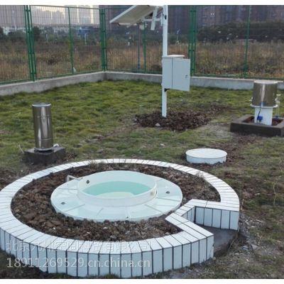 九州空间品牌JZ-ZF型数字式自动水面蒸发站