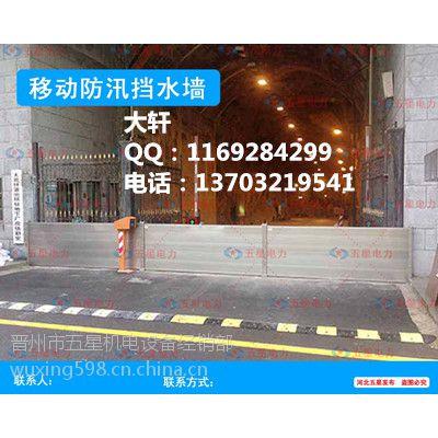 地下防汛设施——组合式防洪挡水板M防洪挡板ㄟ组合式挡水板介绍
