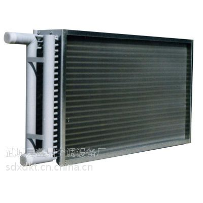 中央空调机组表冷器 换热制冷空调设备表冷器【 鑫鼎廠家供應】
