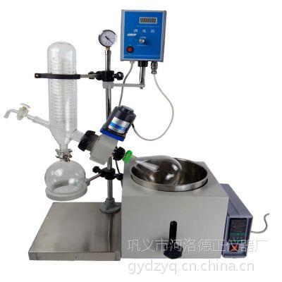 德正仪器 销售 RE-201D小型 旋转蒸发器 实验室专用设备