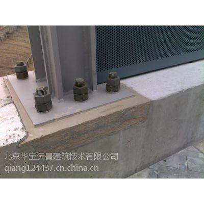 泰安CGM-270系列灌浆料质量第一