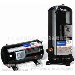 谷轮R22制冷剂涡旋式并联空调压缩机ZRU140KC广州制冷配件供应商